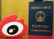 注意!河北省人事考试中心最新通知来了