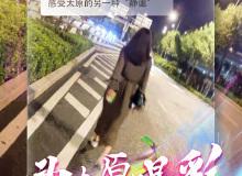 揭开神秘面纱 太原城区最北端的迎新街现在怎么样?