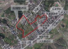 福州一处约96亩地块规划调整!靠近学校、公园、政府...